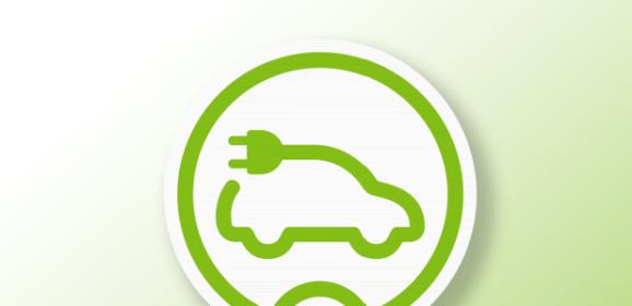 El pàrquing Llibertat incorpora un nou servei de carsharing amb vehicles elèctrics